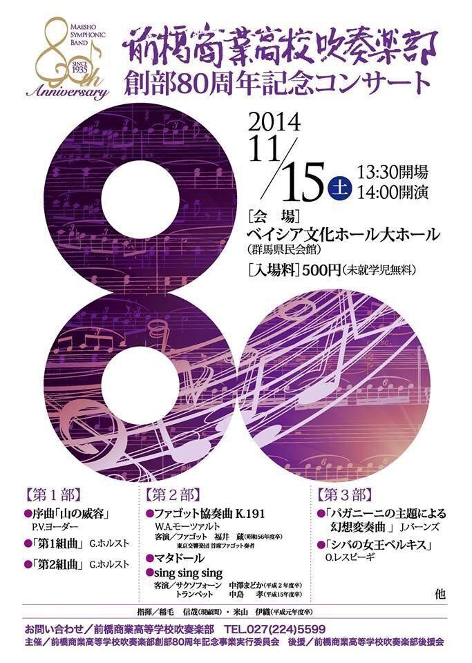 2014-10-03-09-55-01