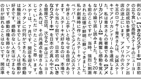 2014-04-22-22-11-38