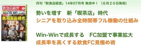 2014-06-21-10-57-56