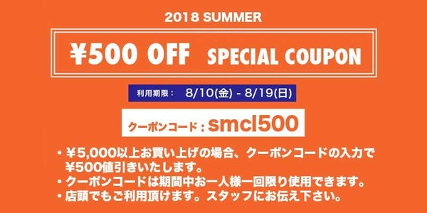 banner_500off_coupon