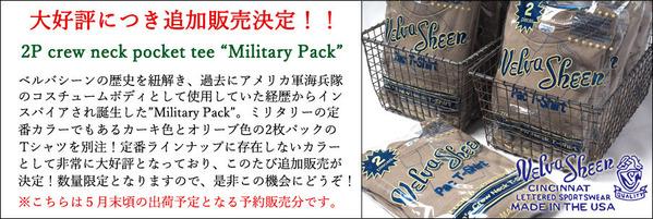 velva-military-pack