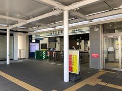 �金沢八景駅