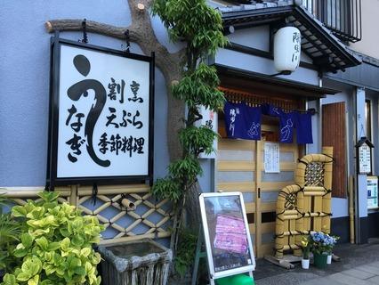 隅田川店頭