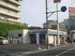 ローソン横浜大岡五丁目店