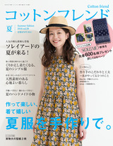 cf59cover