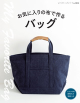 bag-cover
