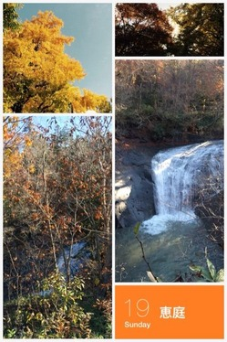 2014-10-26-19-12-03