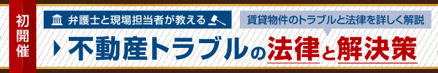 2016houritsu_kaiketsu