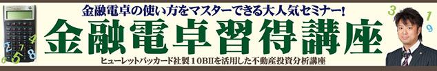2016dentaku
