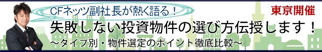 2016sentei_point_1