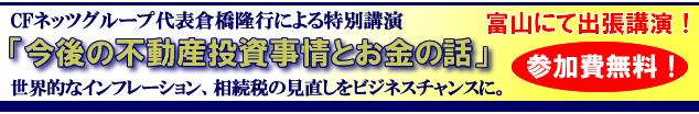 2014_zizyou_okane
