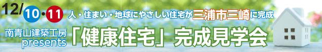 miura_image