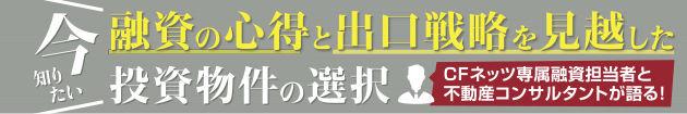 20170229yamauchi