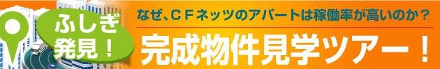2020mfw_kikaku_g_2