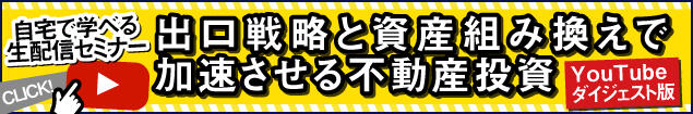 2020shisan_kasoku4