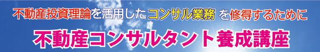 2011_kurahashijyuku