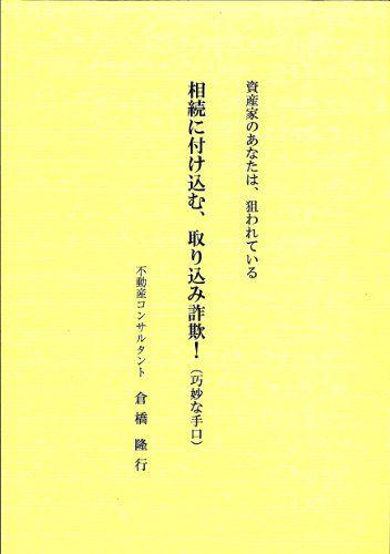 41aNV4-JH7L[1]