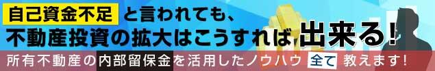 2019shisankakudai_2
