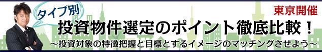 2016sentei_point