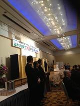 湘南リビングセンター30周年記念式典