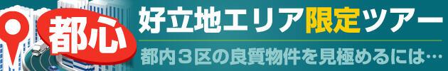 2020mfw_kikaku_4