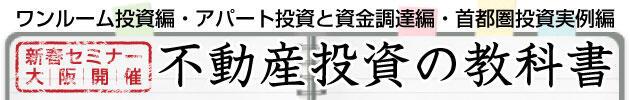2020_3_kyoukasho