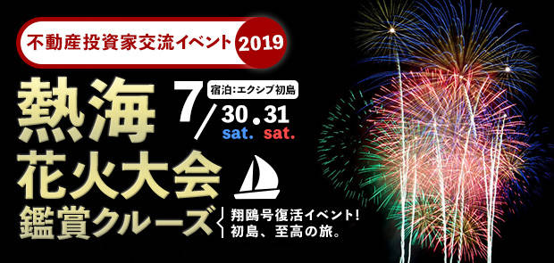 2019cfnets-events002[1]