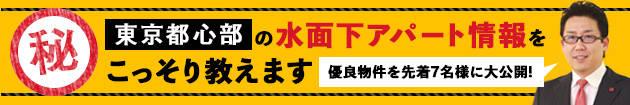 20190915-toshin-suimen