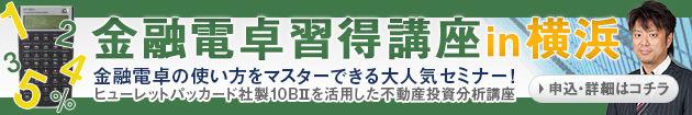20170507kiuchi_dentaku