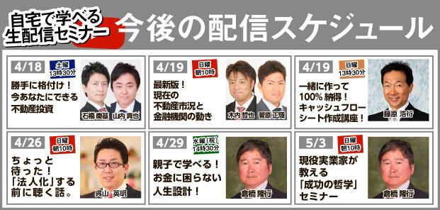 2020youtube4_kurukuru_new_5