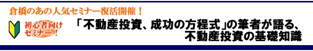 2013_kisochishiki
