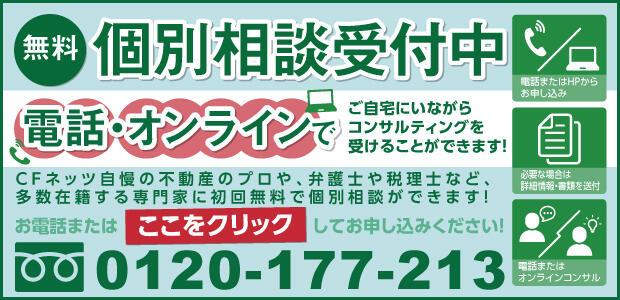 online_kobetsu_kurukuru