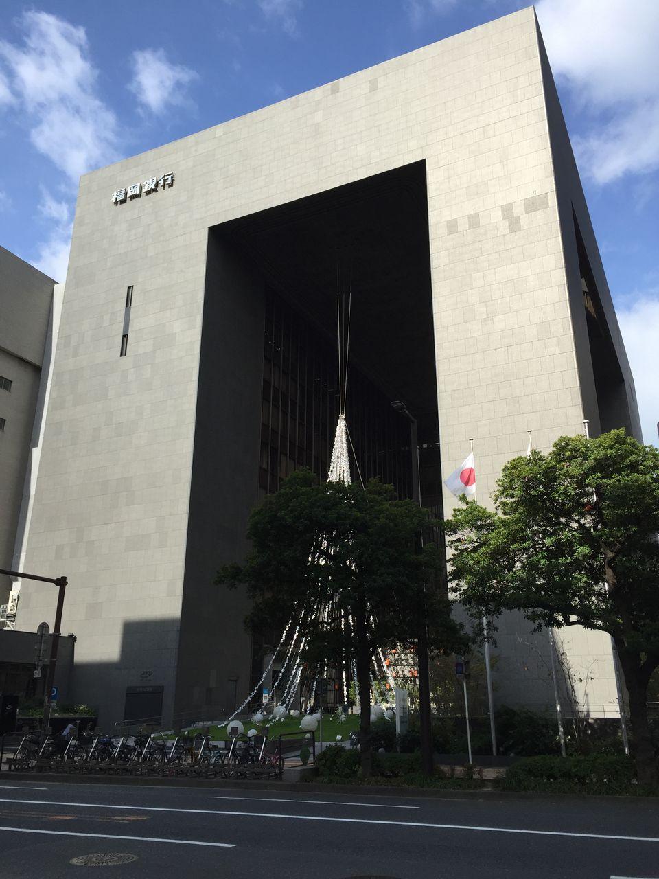 福岡銀行本店(1975黒川紀章)20151205 (1)