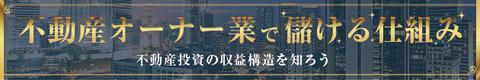 2017nakamoto_moukeru_tokyo