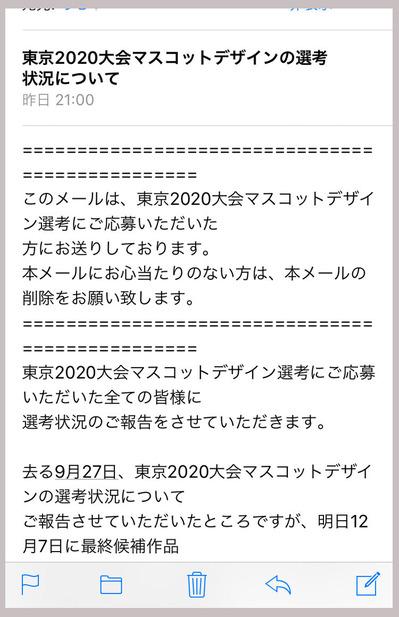 DB824250-EB92-45EE-9F4A-356638F1F78D