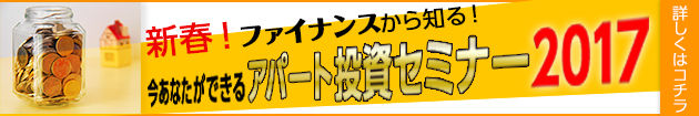 2017yamauchi_finance_v02