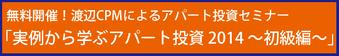 2014ziturei001[1]