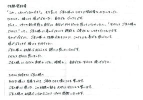APSV-0188_13