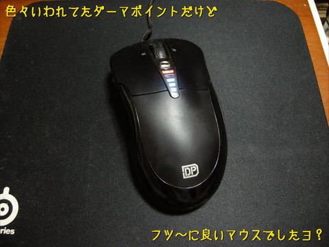 145_4