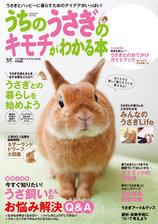 jp_co_gakken_1860692900