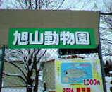 200501021359000.jpg