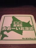 NEC_0606