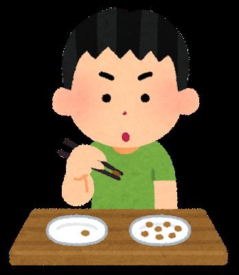 game_mame_tsumami_boy