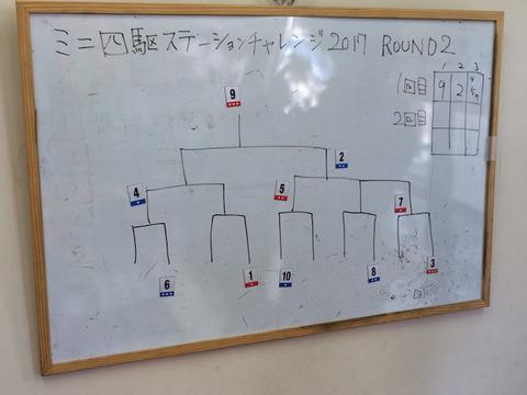 IMG_9138_J1決勝
