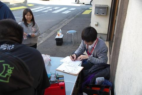 IMGP5501_賞状記名