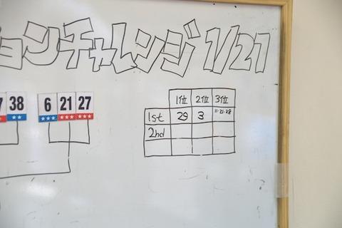 IMGP6289_O1決勝