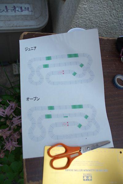 IMGP3855_コース変更