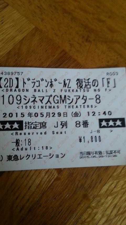 20150531_155447_105