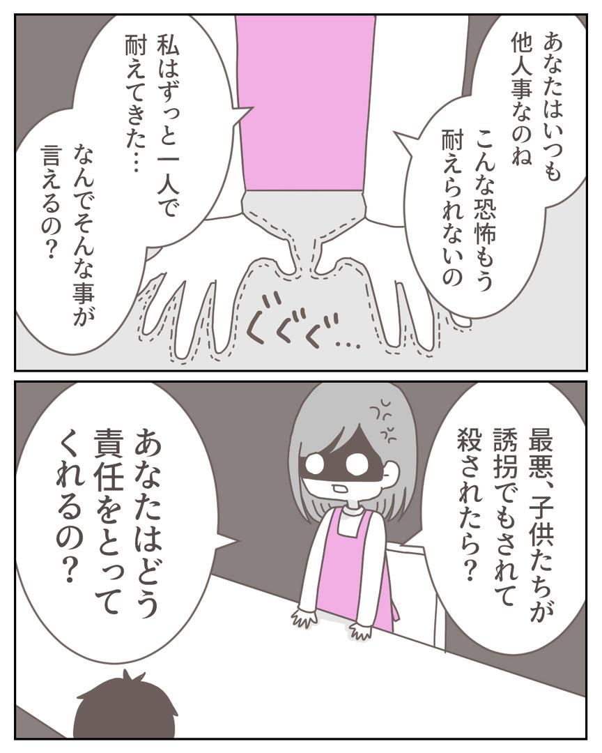 39-8_003