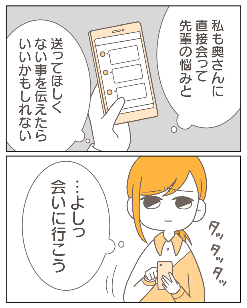 43−10-05